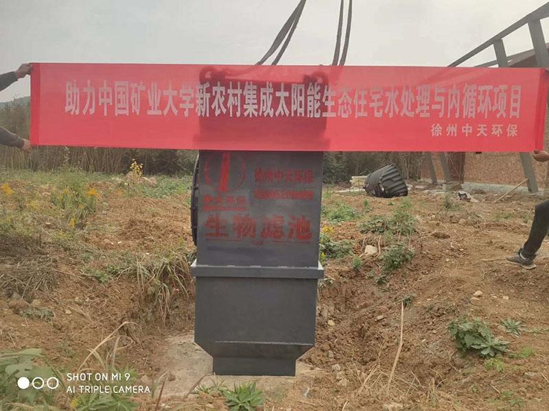 豐縣污水一體化處理機